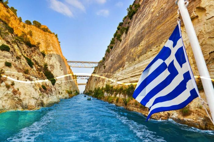 Sailing Across Corinth Canal