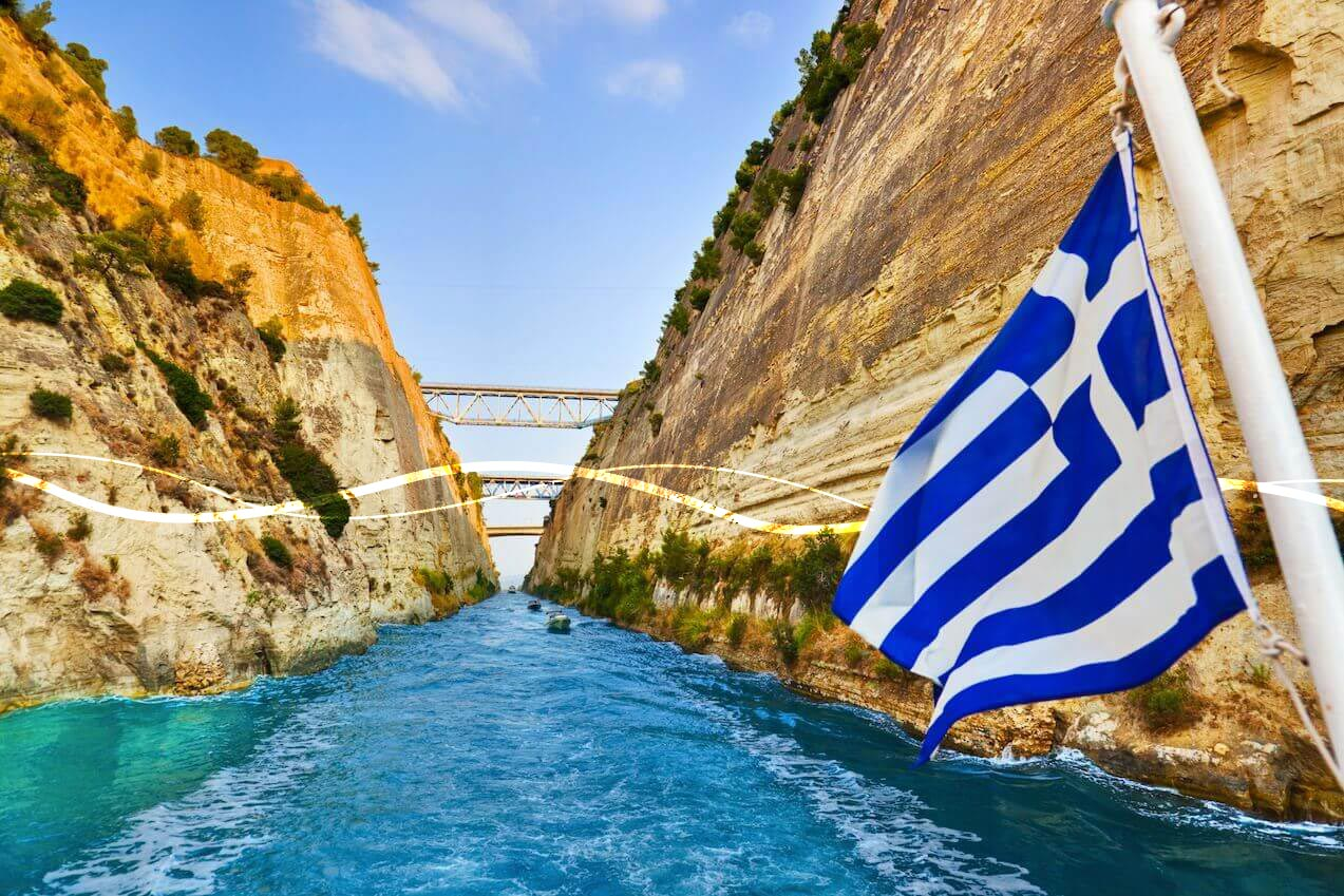 Sail across the Corinth Canal