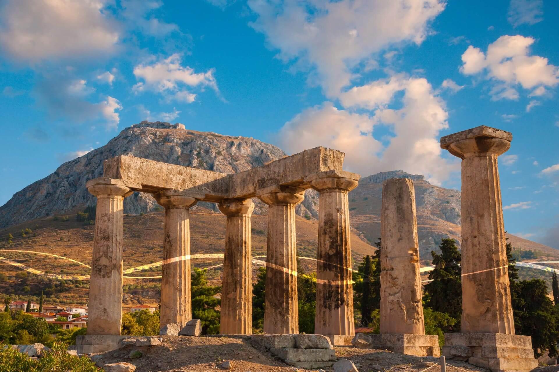 Ancient Corinth!