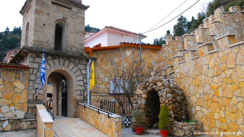 Trikala Village